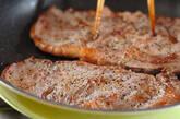 シンプルステーキの作り方4