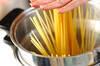 HARUのウニクリームパスタの作り方の手順3