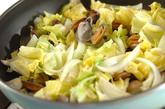 アサリと春キャベツの蒸し煮の作り方2
