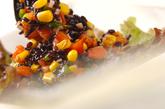 黒米サラダの作り方3