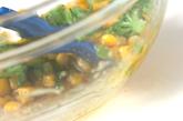 黒米サラダの作り方1
