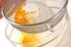 おきなわおやつ サーターアンダギーの作り方の手順1