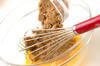 おきなわおやつ サーターアンダギーの作り方の手順5