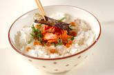 塩鮭おろし丼の作り方3