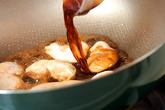 とりチーズ丼の作り方2
