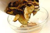 炒めナスのマリネの作り方2