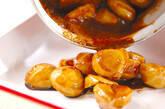 栗の黒糖まぶしの作り方3
