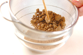 栗の黒糖まぶしの作り方1