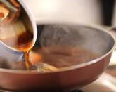 サンマ缶のピリ辛卵とじ丼の作り方5