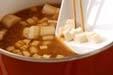 豆腐と麩の赤だしの作り方5