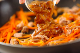 ニンジンとツナのナメタケ炒めの作り方1