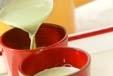 ぷるぷる抹茶の作り方2