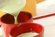 ぷるぷる抹茶の作り方4
