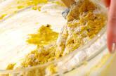 カボチャのケーキの作り方10