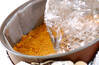 カボチャのケーキの作り方の手順6