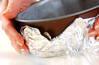カボチャのケーキの作り方の手順7