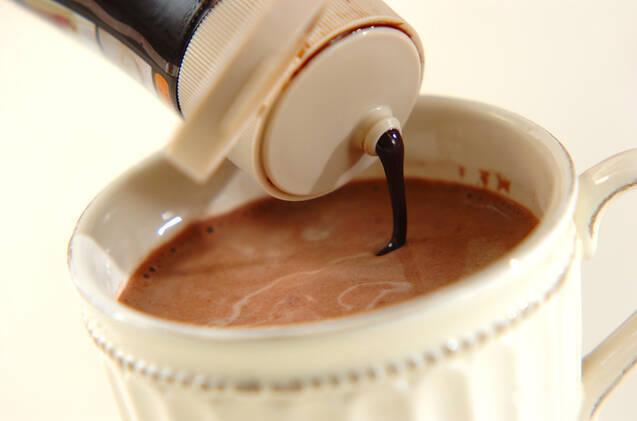 チョコマロンドリンクの作り方の手順3