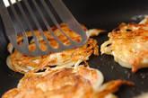 お焼き風玉ネギの作り方5