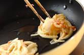 お焼き風玉ネギの作り方4