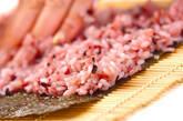 黒米巻き寿司の作り方7