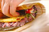 黒米巻き寿司の作り方2