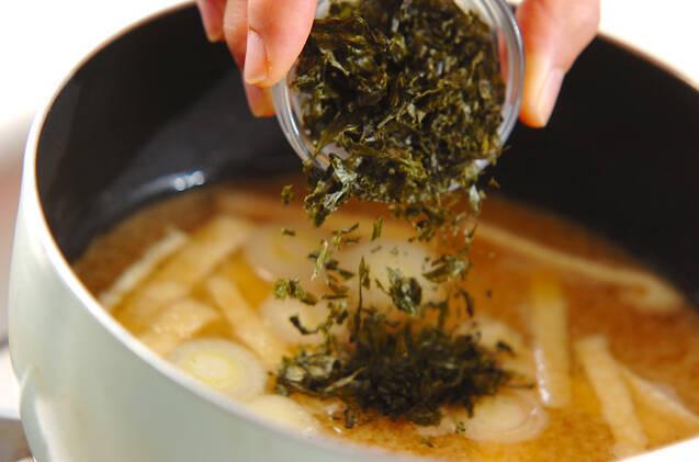 アオサと油揚げの田舎みそ汁の作り方の手順4