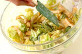キャベツと油揚げのサラダの作り方6