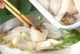 カブとタラのスープの作り方4