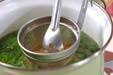 ほうれん草のみそ汁の作り方の手順4