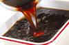 コーヒーゼリー&ミルクの作り方の手順5