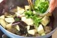 ナスのみそ炒めの作り方1