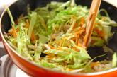 野菜たっぷりメンチカツの下準備2