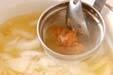 玉ネギのみそ汁の作り方4