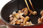 新ジャガイモと鶏肉の炒めものの作り方2