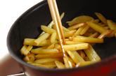 新ジャガイモと鶏肉の炒めものの作り方1