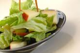 リンゴのサラダの作り方5