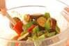 ナスの鍋しぎの作り方の手順7