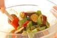 ナスの鍋しぎの作り方7