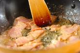 アボカドとベーコンのマヨ炒めの作り方1