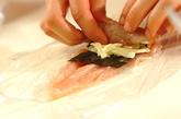 チーズINささ身の作り方2