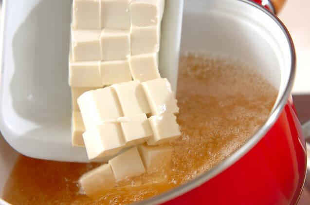 アオサと豆腐のお吸い物の作り方の手順3