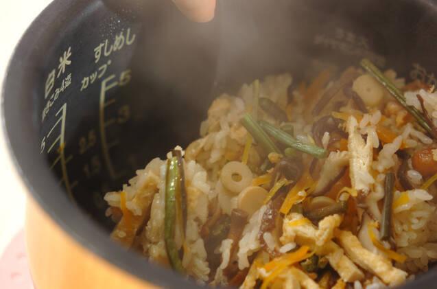 山菜入りもちもちおこわの作り方の手順8