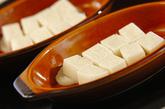お餅のキノコグラタン風の作り方2