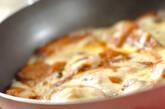 サンマのみそチーズ焼きの作り方6