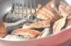 サンマのみそチーズ焼きの作り方の手順5