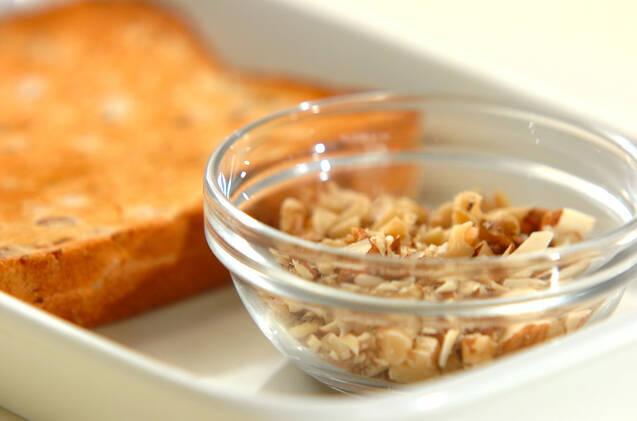ナッツのハニートーストの作り方の手順1