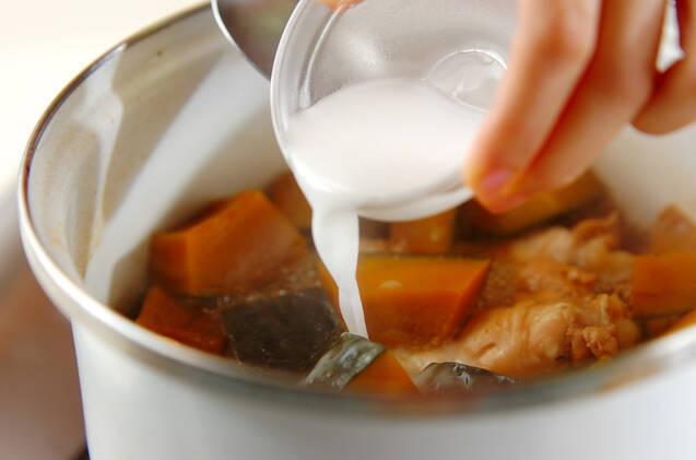 手羽元とカボチャの煮物の作り方の手順6