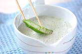 オクラの冷たいスープの作り方1