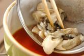 カキの炊き込みご飯の作り方4