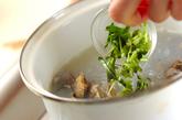 アサリの春雨スープの作り方1